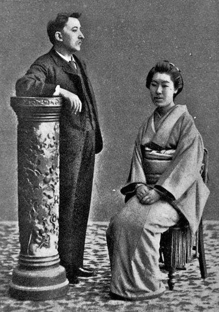 LAFCADIO HEARN OR YAKUMO KOIZUMI OPERA