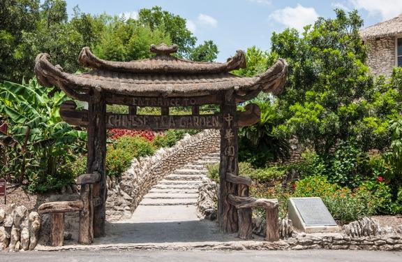 Jingu House and the Japanese Tea Garden (1/6)