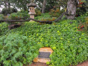Elizabeth Hubert Malott Japanese Garden dedication plaque