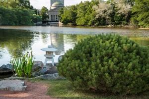 north end of Osaka Garden