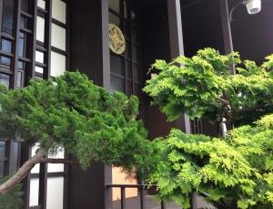Higashi Honganji doorway detail