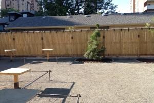 Hosokawa bonsai pavilion