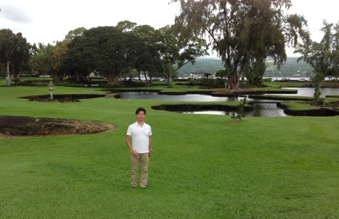 Takuhiro Yamada visited Lili`uokalani Gardens around Thanksgiving 2014