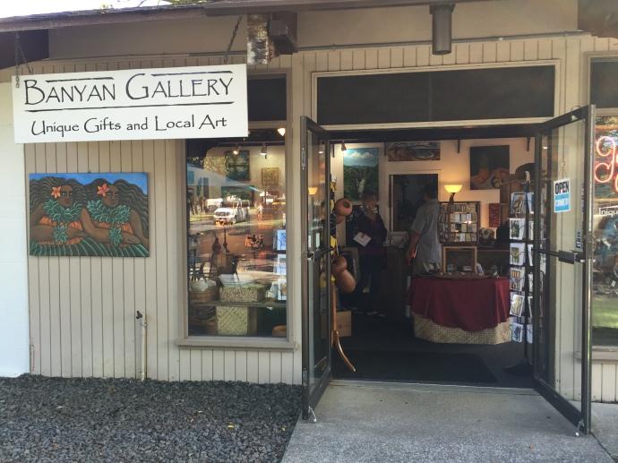 Banyan Gallery